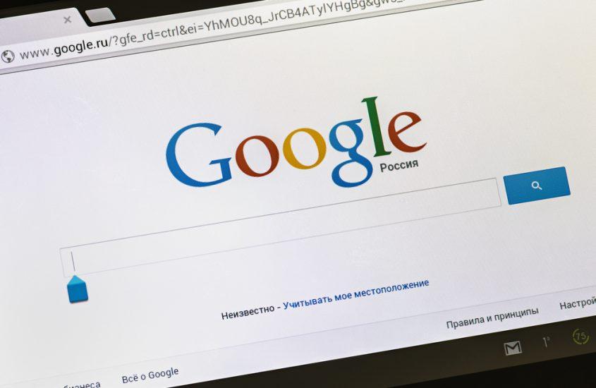 google gocreative